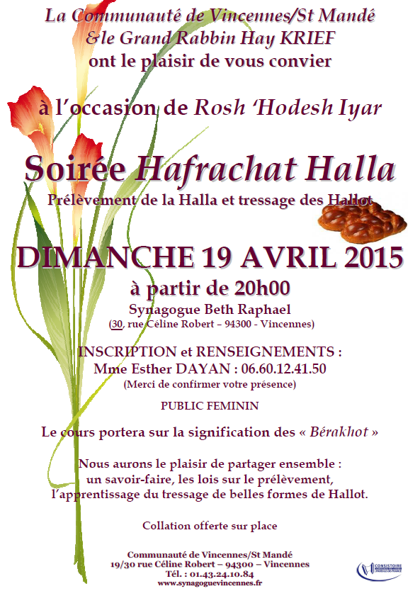 Hafrachat Halla