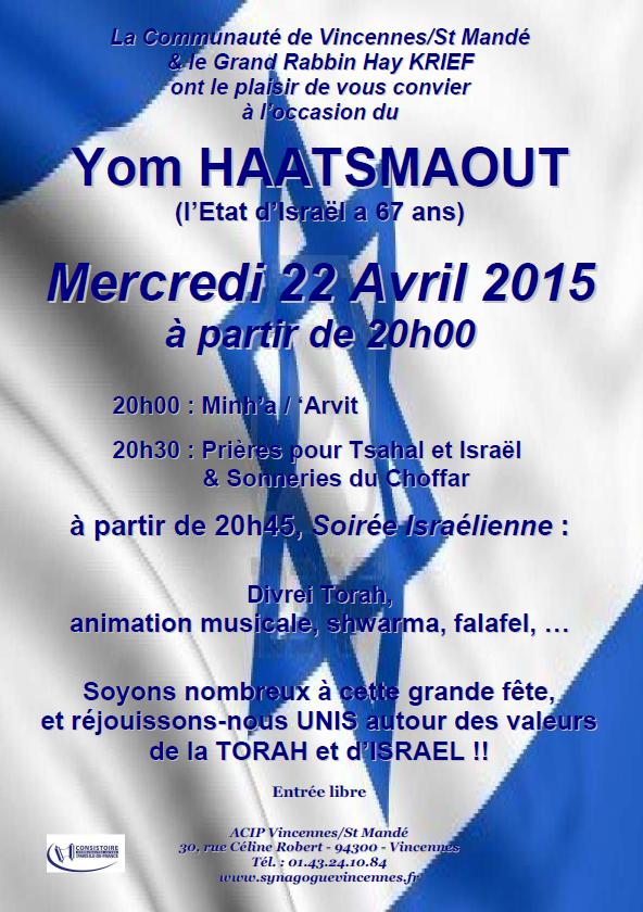 Yom Haatsmaout