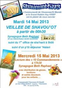 ACIP Vincennes Shavouot 5773 Veillee et 10 Commandements