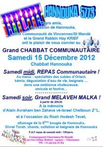 hannouka 5773 Chabbat Communautaire ACIP Vincennes