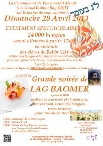lag Baomer 5773 EVENEMENT ACIP Vincennes