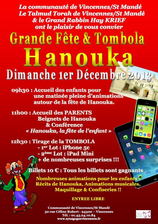Hanouka