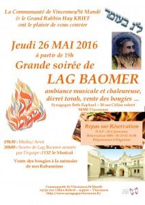 LAG BAOMER 5776 v1-page-001 (4)