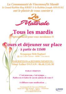Matinale du mardi - cours torah pour femmes